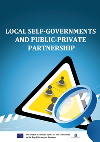 "The analysis ""Local Self-Governments and Public-Private partnership"""