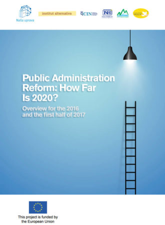 Public Administration Reform – How Far Is 2020?