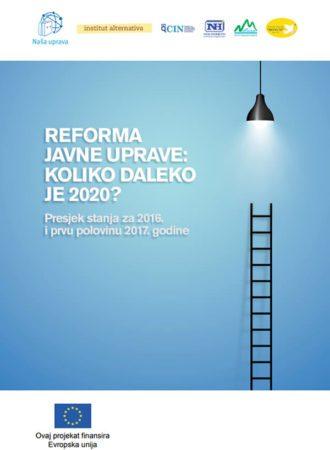 Reforma javne uprave – Koliko daleko je 2020?