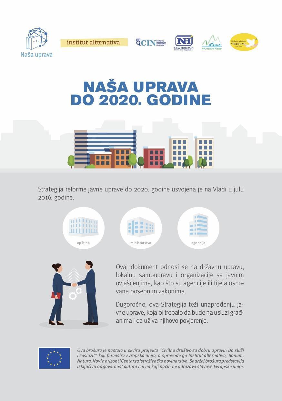 Naša uprava do 2020. godine