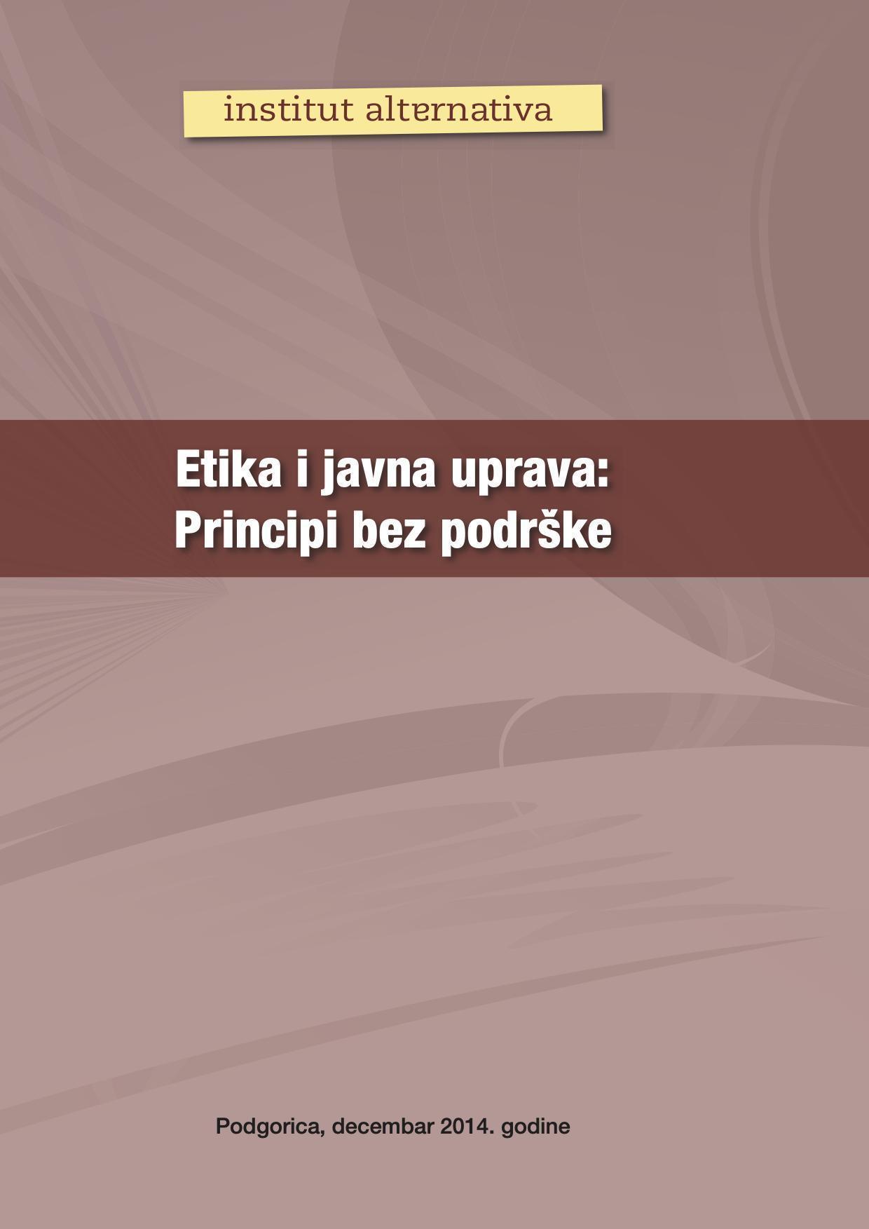 etika-i-javna-uprava-principi-bez-podrske
