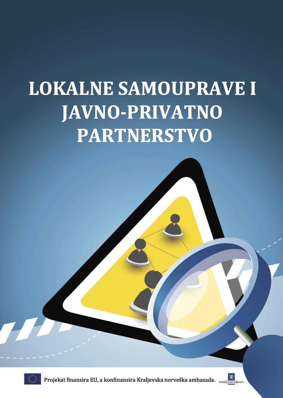 "Analiza ""Lokalne samouprave i javno-privatno partnerstvo"""