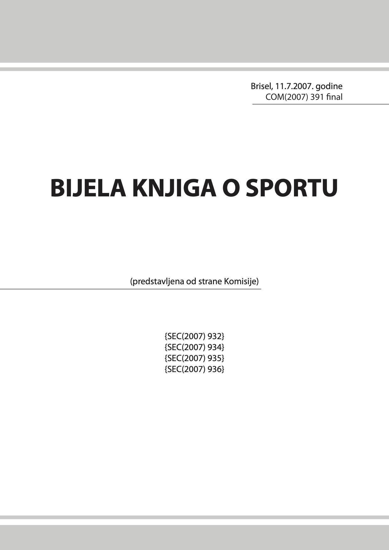 Bijela knjiga o sportu